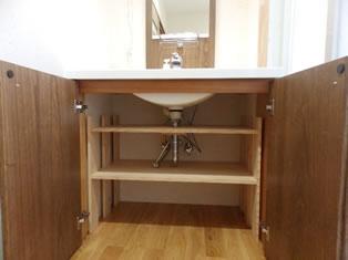 平田の家 浴室改修工事
