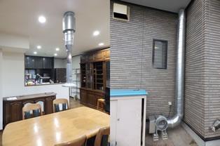 小野の家 住宅改修工事